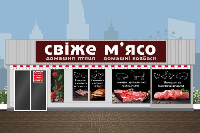 Дизайн рекламной наклейки на стекло, витрину 17 - kwork.ru