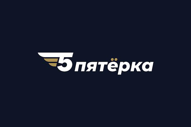 Логотип. Качественно, профессионально и по доступной цене 72 - kwork.ru