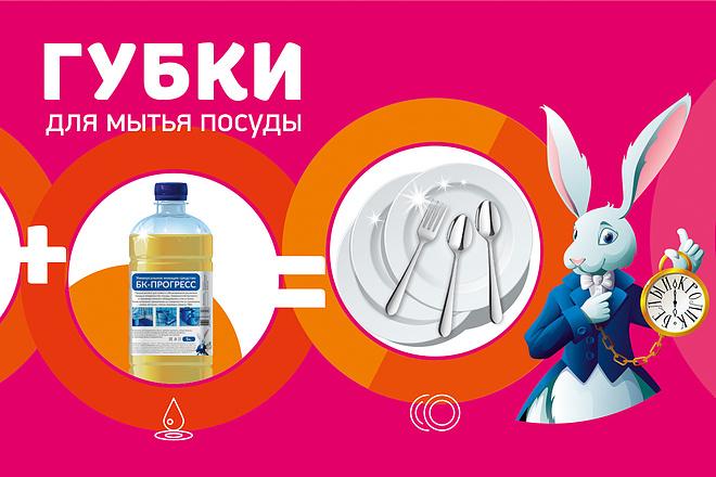 Векторная иллюстрация 46 - kwork.ru