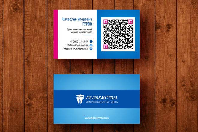 3 варианта дизайна визитки 6 - kwork.ru