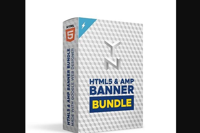 1000 HTML5 баннеров для Ваших рекламных компаний 3 - kwork.ru