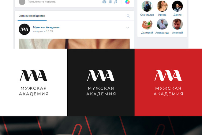 Ваш новый логотип. Неограниченные правки. Исходники в подарок 79 - kwork.ru