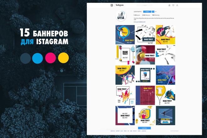 Дизайн для Инстаграм 21 - kwork.ru