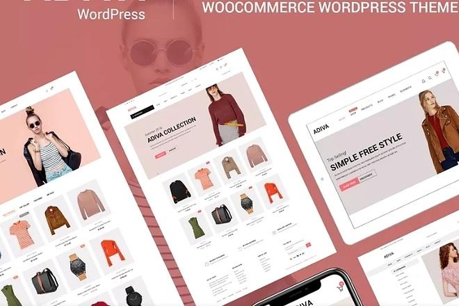 Создам сайт для заработка с Aliexpress 2 - kwork.ru
