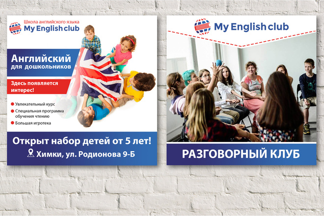 Обложка + ресайз или аватар 48 - kwork.ru
