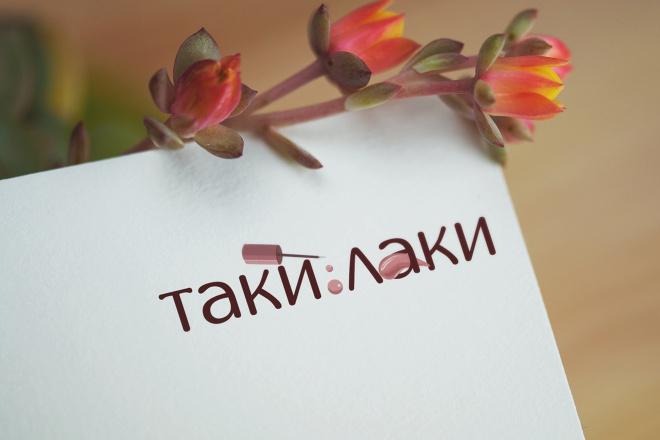 Создам логотип 33 - kwork.ru