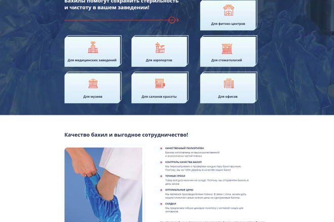 Перенос, экспорт, копирование сайта с Tilda на ваш хостинг 71 - kwork.ru