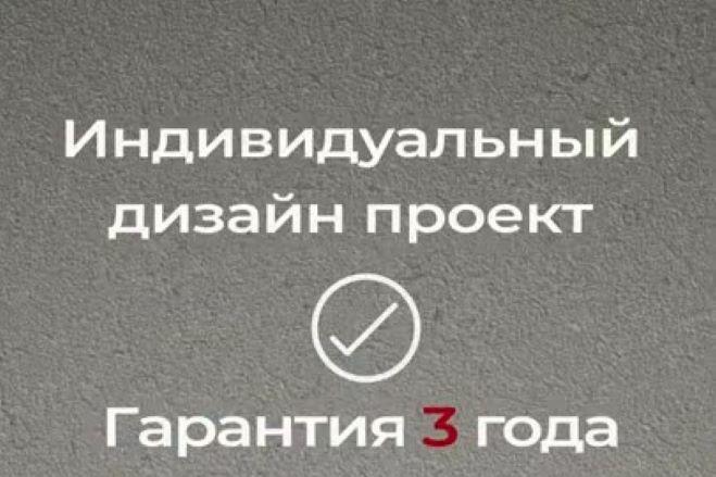 Рекламный ролик. Ремонт квартир 1 - kwork.ru
