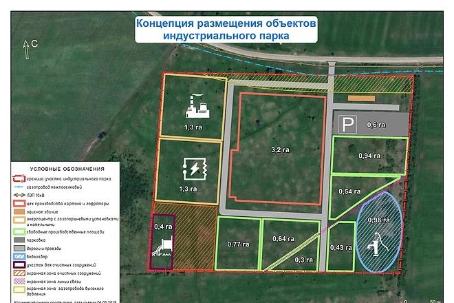 Оформлю карты, схемы, картограммы 12 - kwork.ru