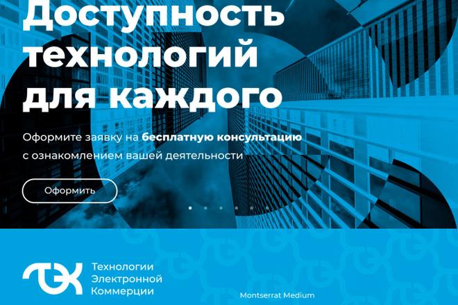 Ваш новый логотип. Неограниченные правки. Исходники в подарок 83 - kwork.ru