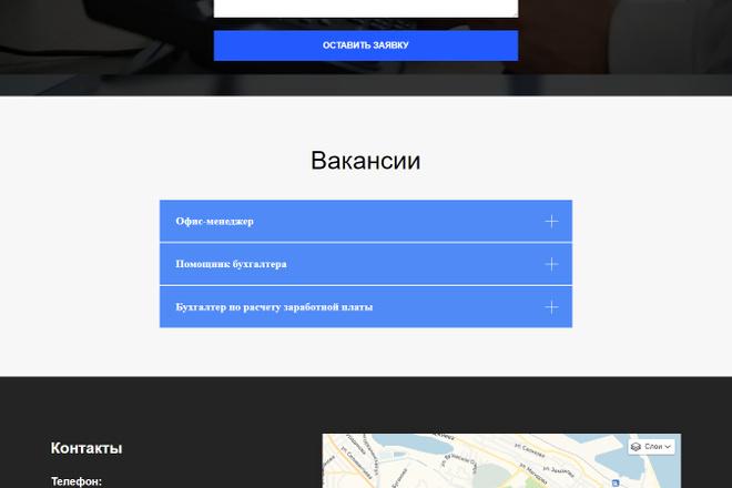 Копирование Landing Page 1 - kwork.ru