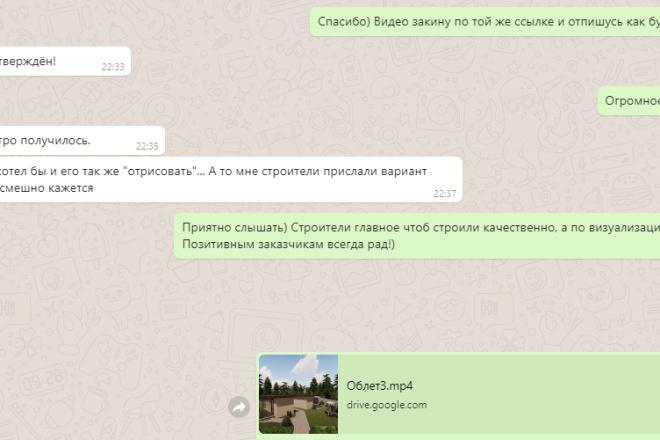 Фотореалистичная 3D визуализация экстерьера Вашего дома 186 - kwork.ru
