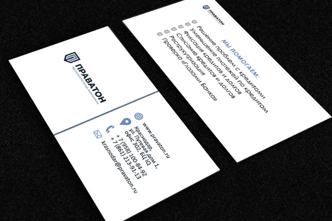 Дизайн визитки 21 - kwork.ru
