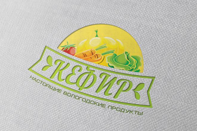 Создам логотип - Подпись - Signature в трех вариантах 4 - kwork.ru