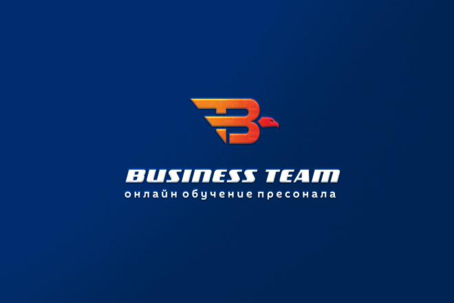 Создам уникальный логотип 26 - kwork.ru