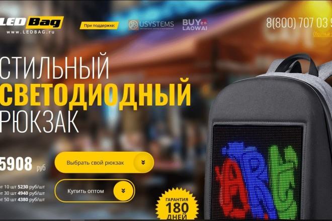 Скопирую любой сайт в html формат 20 - kwork.ru