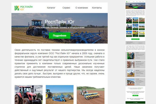 Дизайн и верстка адаптивного html письма для e-mail рассылки 38 - kwork.ru