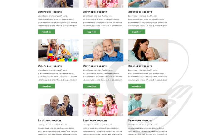 Дизайн страницы Landing Page - Профессионально 72 - kwork.ru