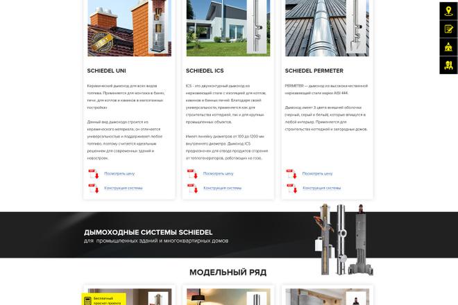 Дизайн страницы Landing Page - Профессионально 67 - kwork.ru