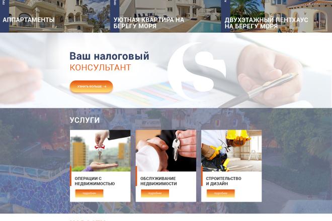 Дизайн страницы Landing Page - Профессионально 60 - kwork.ru