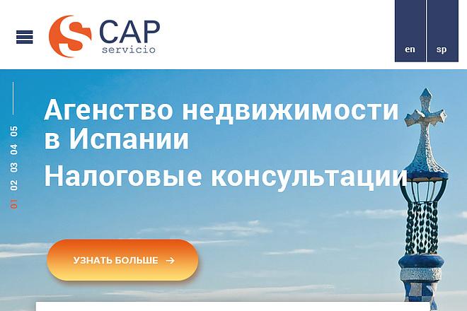 Дизайн страницы Landing Page - Профессионально 59 - kwork.ru