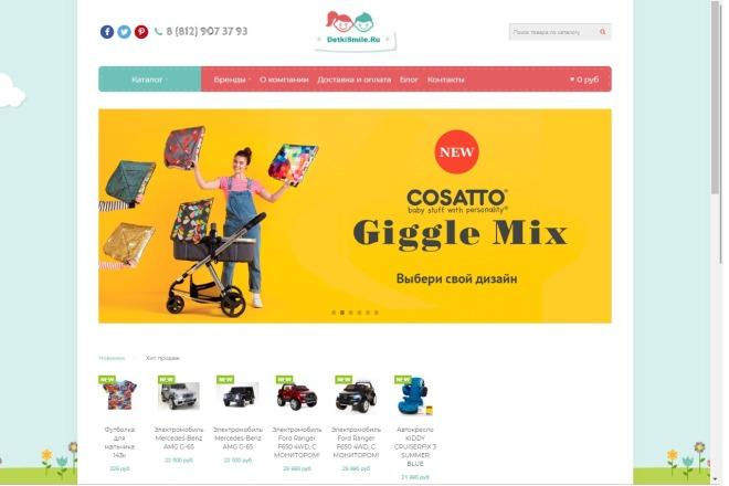 Создам интернет-магазин на OpenCart , OcStore 3 - kwork.ru