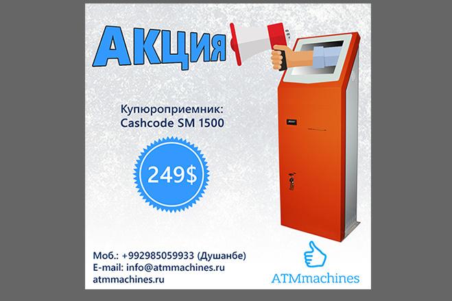 Фотомонтаж, фотообработка, обработка и редактирование фото в фотошоп 64 - kwork.ru