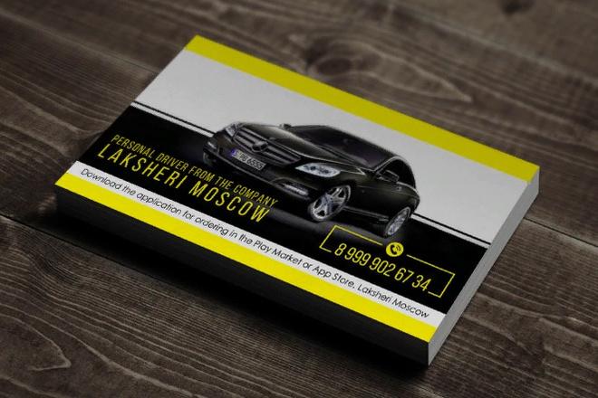 Разработаю красивый, уникальный дизайн визитки в современном стиле 68 - kwork.ru