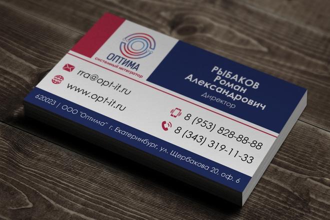 Разработаю красивый, уникальный дизайн визитки в современном стиле 67 - kwork.ru