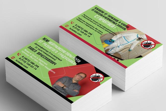 Разработаю красивый, уникальный дизайн визитки в современном стиле 60 - kwork.ru