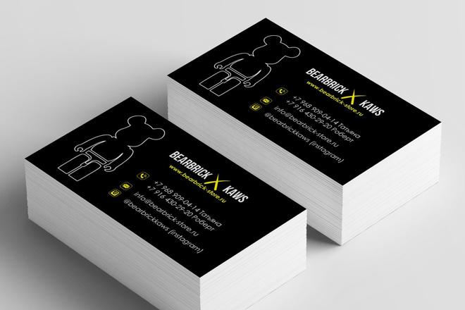 Разработаю красивый, уникальный дизайн визитки в современном стиле 57 - kwork.ru