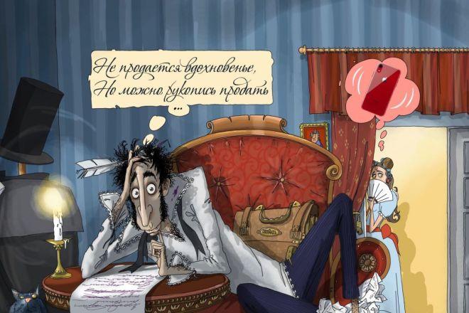 Одна иллюстрация к вашей рекламной или презентационной статье 7 - kwork.ru
