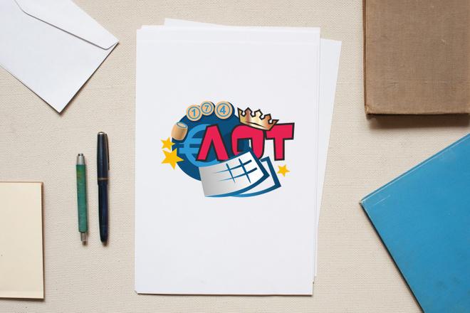 Три уникальных варианта логотипа 7 - kwork.ru