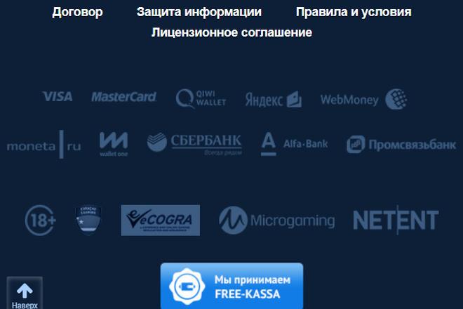 Доработка верстки и адаптация под мобильные устройства 19 - kwork.ru