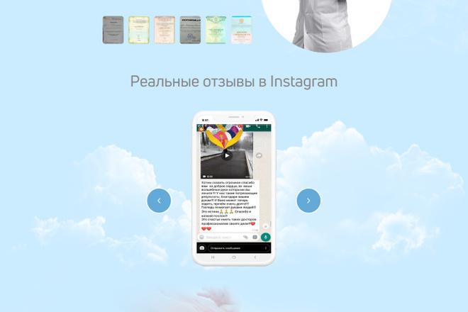 Профессиональная Верстка сайтов по PSD-XD-Figma-Sketch макету 10 - kwork.ru