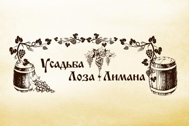 Перевод изображения в вектор - быстро 11 - kwork.ru