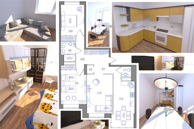 Планировка квартиры или жилого дома, перепланировка и визуализация 95 - kwork.ru