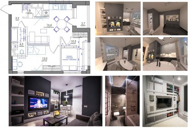 Планировка квартиры или жилого дома, перепланировка и визуализация 106 - kwork.ru