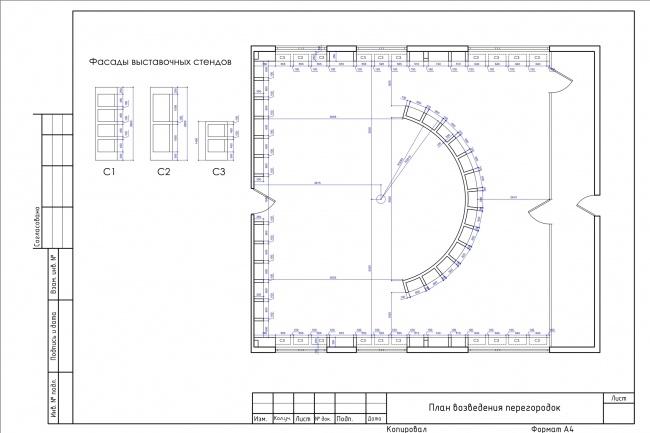 Планировка квартиры или жилого дома, перепланировка и визуализация 94 - kwork.ru