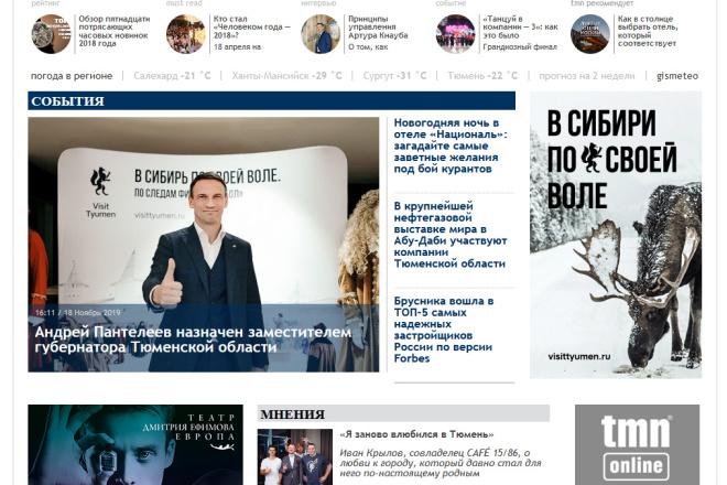 Доработка и исправления верстки. CMS WordPress, Joomla 48 - kwork.ru