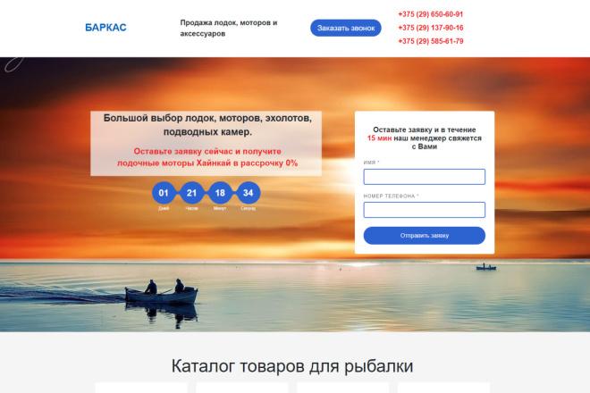 Сверстаю адаптивный сайт по вашему psd шаблону 8 - kwork.ru