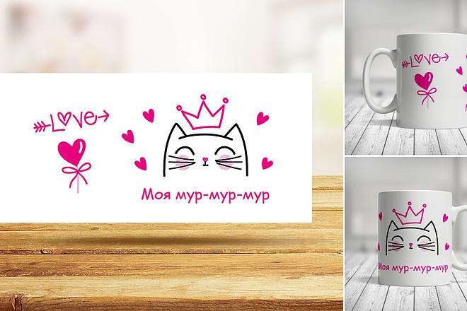Создание иллюстраций 15 - kwork.ru