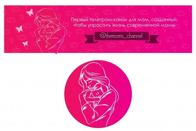 Оформление группы ВКонтакте 8 - kwork.ru