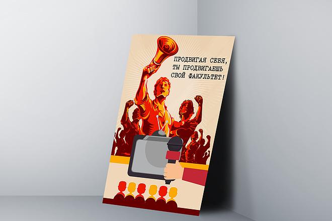 Сделаю открытку 68 - kwork.ru
