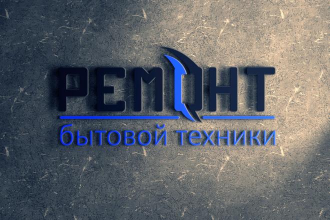 Разработаю дизайн логотипа 52 - kwork.ru