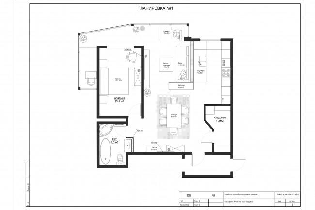 Планировочное решение вашего дома, квартиры, или офиса 64 - kwork.ru