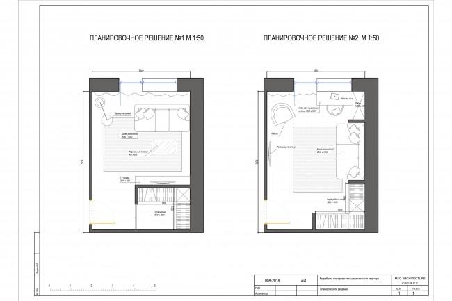 Планировочное решение вашего дома, квартиры, или офиса 63 - kwork.ru