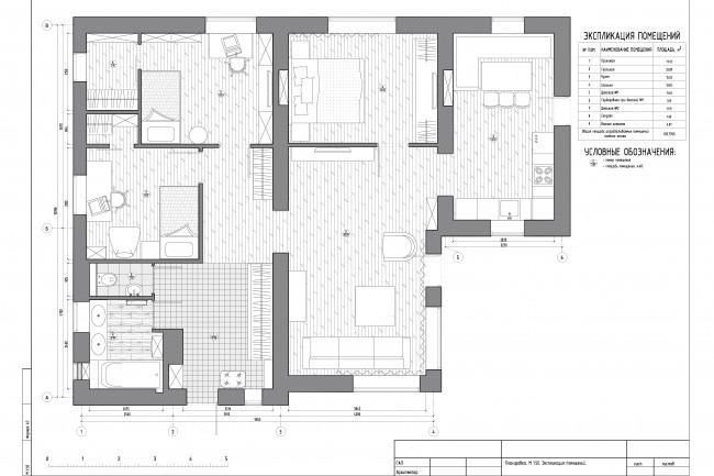 Планировочное решение вашего дома, квартиры, или офиса 61 - kwork.ru