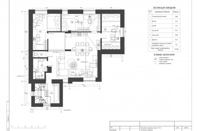 Планировочное решение вашего дома, квартиры, или офиса 67 - kwork.ru