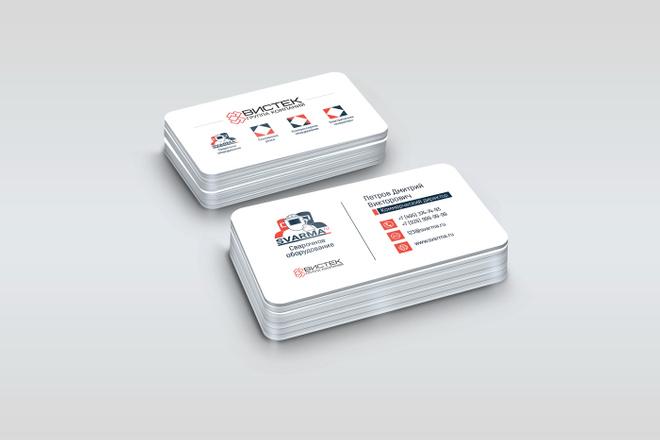 Создам фирменный стиль бланка 92 - kwork.ru